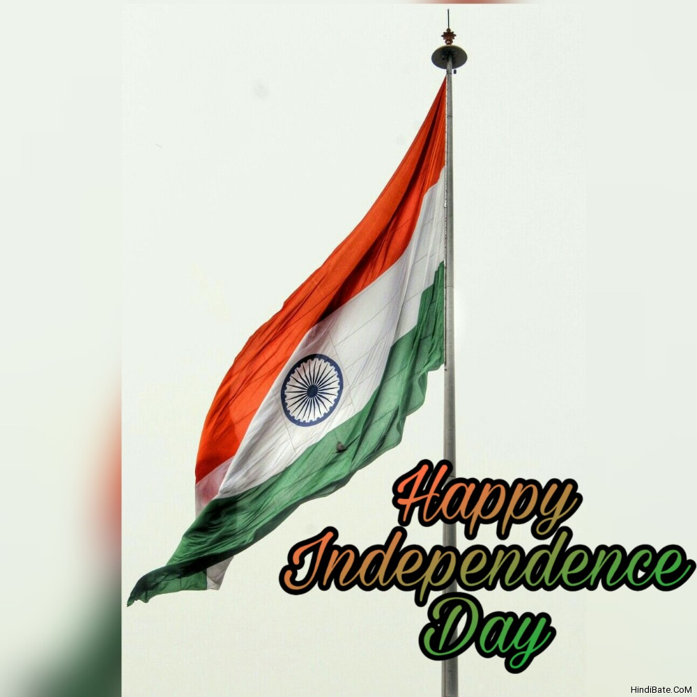 Newest Happy Independence Day WhatsApp DP