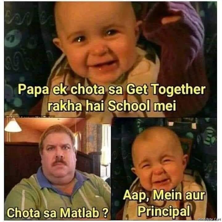 Papa Ek Chotasa Get Together Rakha Hai School Me Meme Hindibate Com