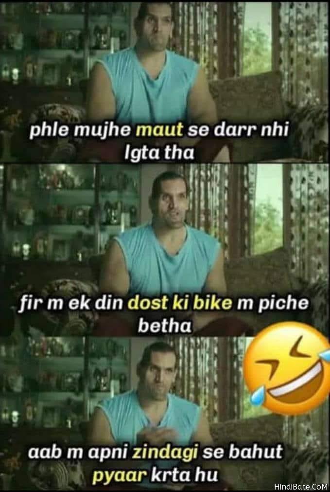 Dost Memes in Hindi