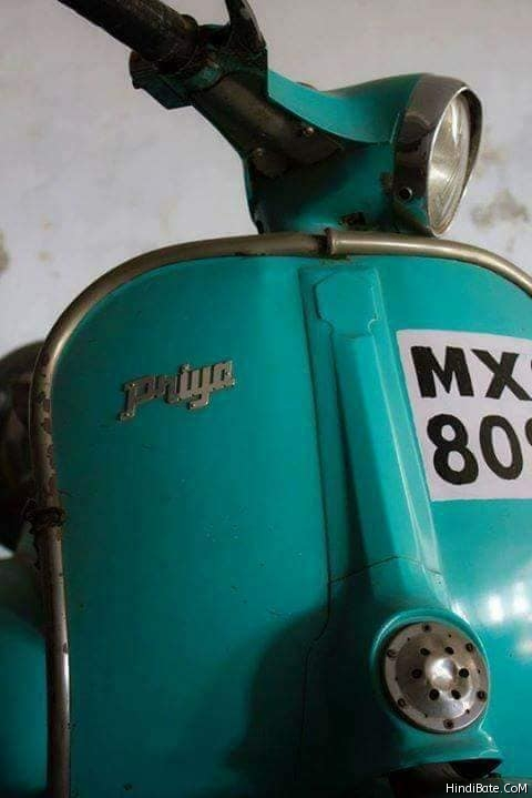 Priya scooter old photo
