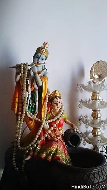 Radha Krishna Image Download