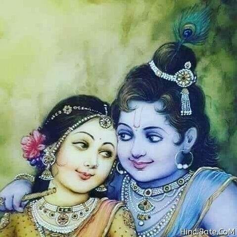 Radha Krushna image
