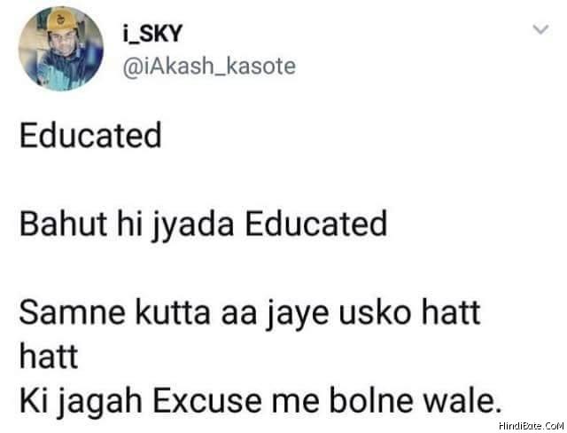 Students Memes in Hindi