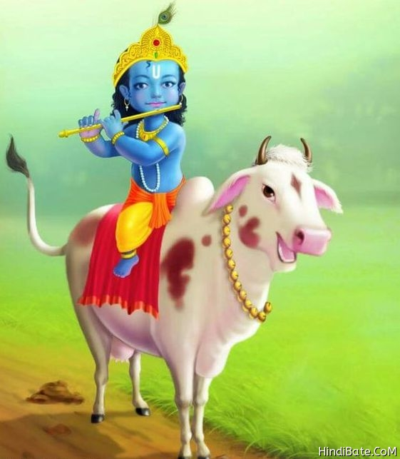 Shri Krishna Animated image