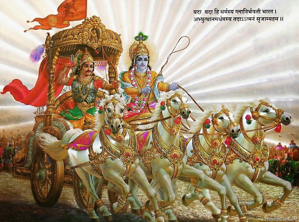 Shri Krishna Mahabharata image