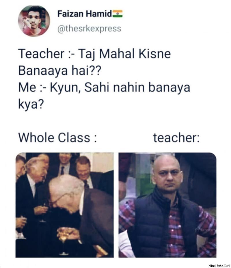 Teacher Memes in Hindi