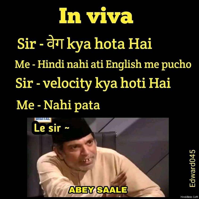 Abey Saale Memes in Hindi