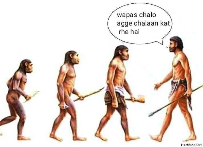 Chalan Memes in Hindi