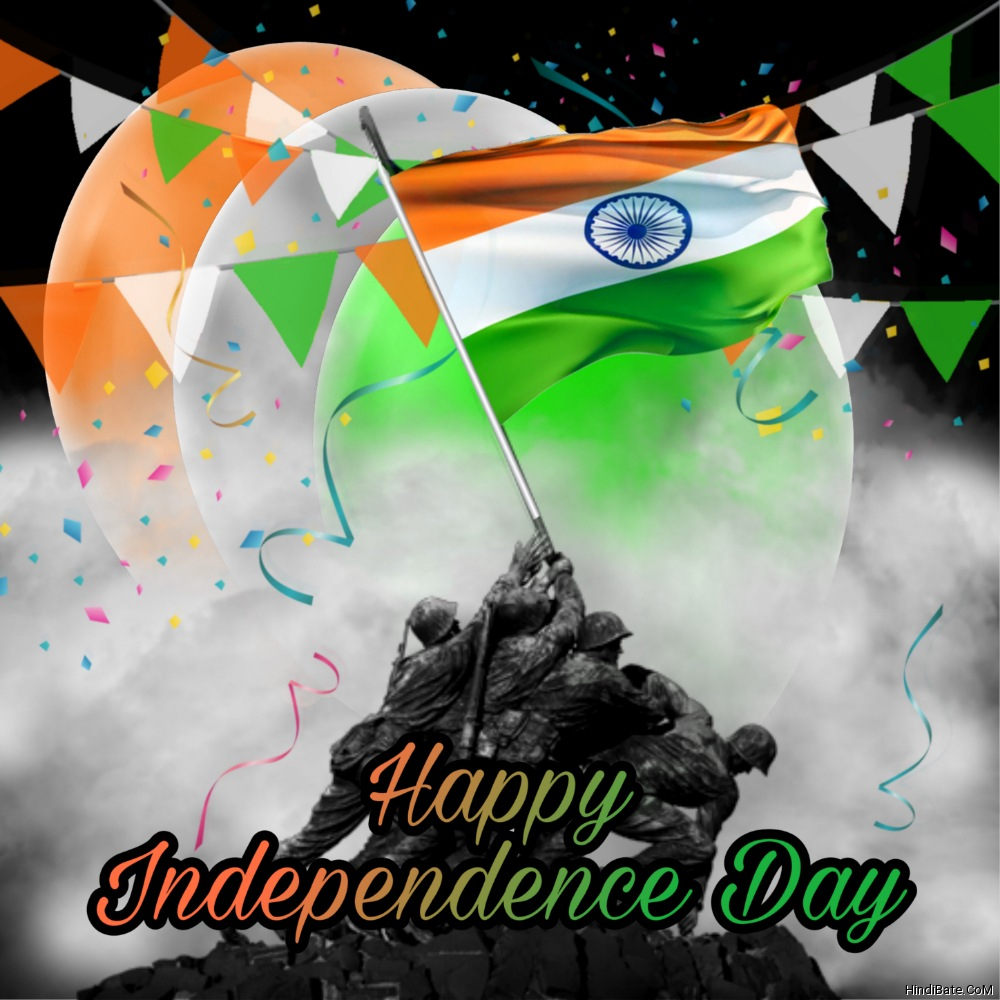 WhatsApp DP For Happy Independence Day