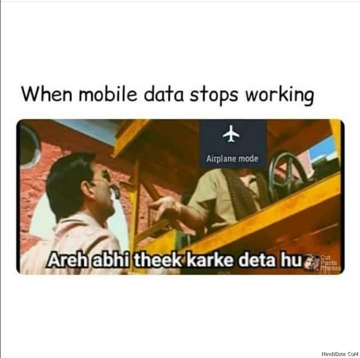 When mobile data stop working ae abhi thik kar deta hu meme