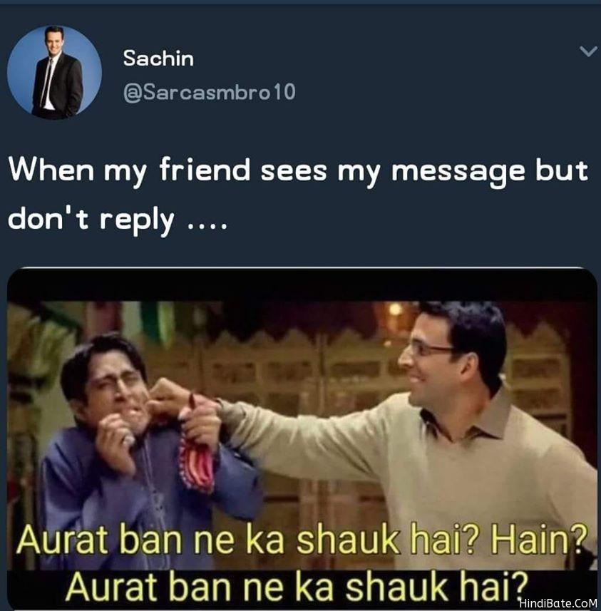 Friends Memes in Hindi