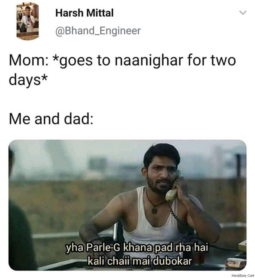 Yaha parle G khana pad raha hai kali chai me dubokar meme