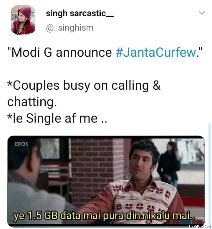 Janta Curfew Memes in Hindi