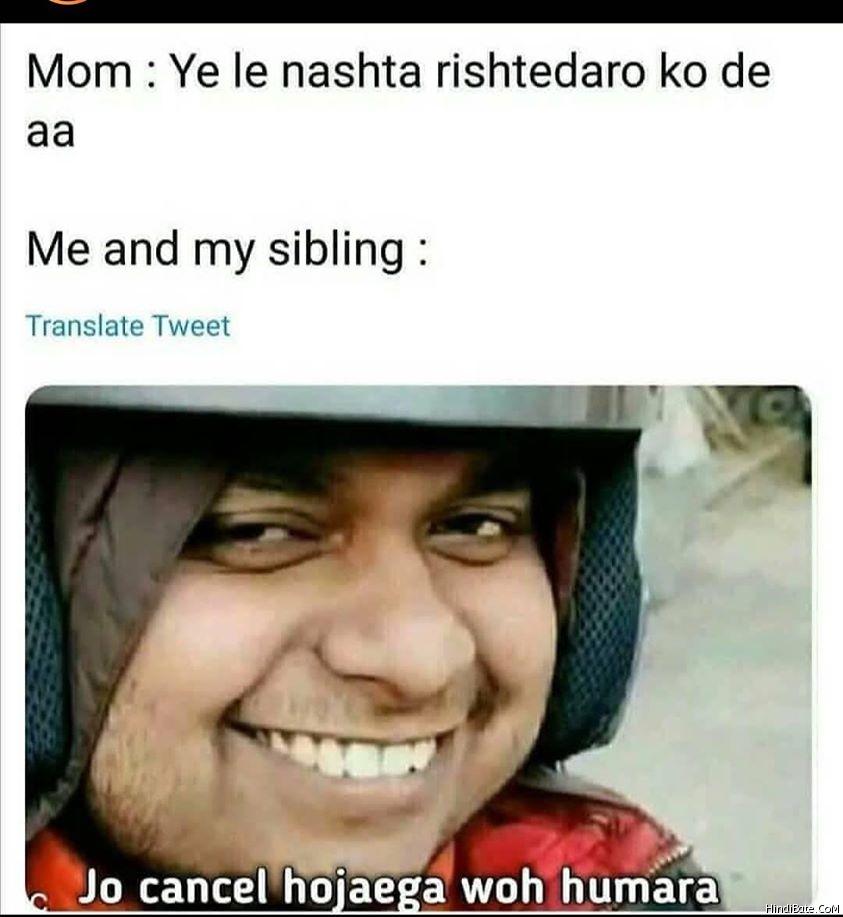 Zomato Delivery Boy Sonu Memes in Hindi