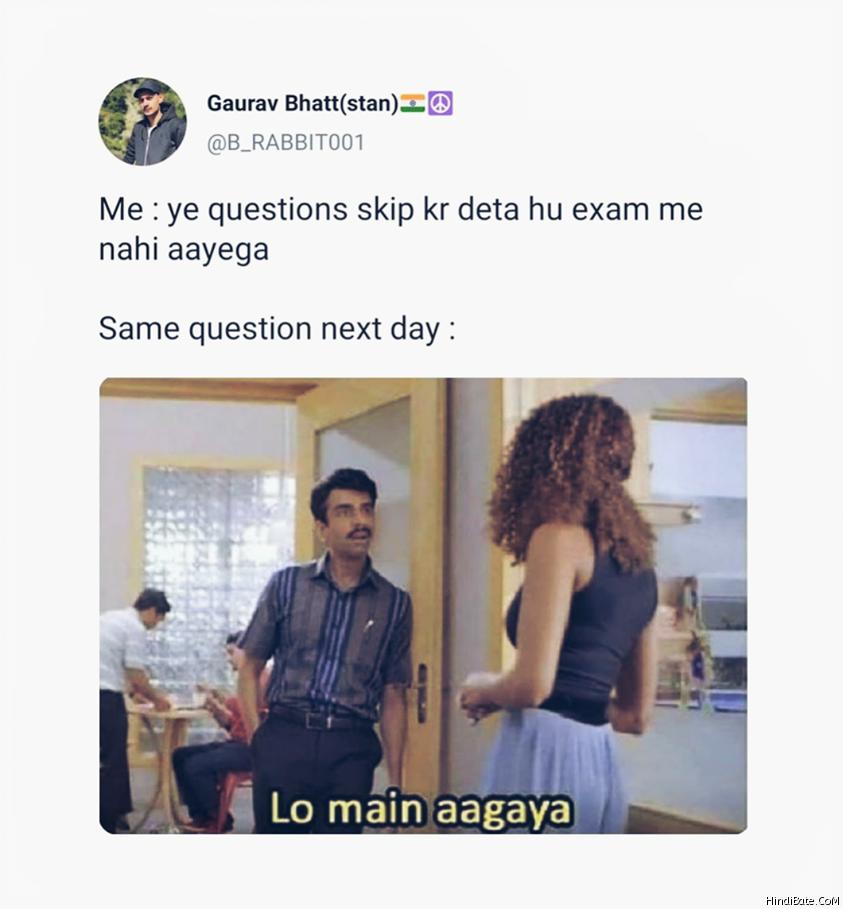 Exam Memes in Hindi