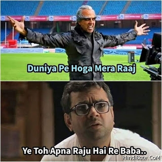 Babu Bhaiya Memes in Hindi